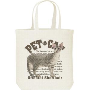 オリエンタル ショートヘア(愛猫シリーズ)/キャンバスバッグ・M トートバッグ prints