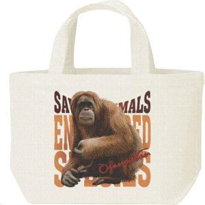 オランウータン(絶滅危惧動物)おらんうーたん/キャンバスバッグ・S ランチバッグ|prints