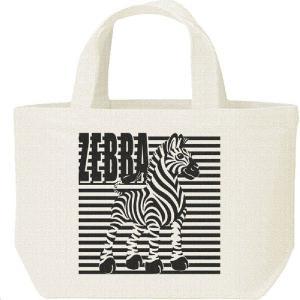 シマウマ(ボーダー縞馬)しまうま/キャンバスバッグ・S ランチバッグ|prints