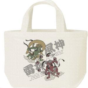 キャンバスバッグ・S 風神・雷神(ふうじん・らいじん) ランチバッグ|prints
