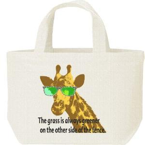 キャンバスバッグ・S キリン 緑のサングラス「隣の芝生は青い」 ランチバッグ|prints