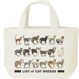 キャンバスバッグ・S 猫の品種リスト ランチバッグ|prints