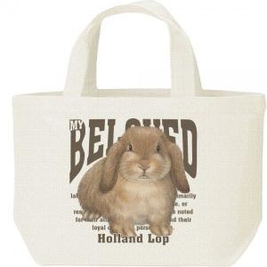ホーランド ロップ イヤー(兎)ウサギ(ペット シリーズ)/キャンバスバッグ・S ランチバッグ|prints