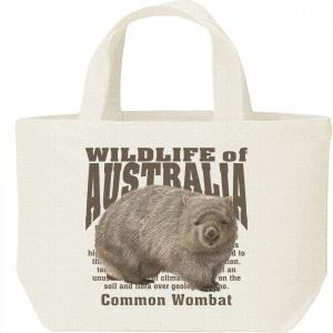 ヒメ ウォンバット(オーストラリアの生物)/キャンバスバッグ・S ランチバッグ|prints