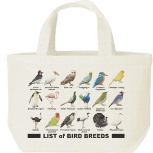 キャンバスバッグ・S 鳥のリスト ランチバッグ|prints