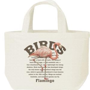 フラミンゴ(鳥シリーズ)/キャンバスバッグ・S ランチバッグ|prints