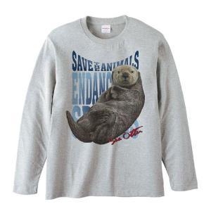 ラッコ(絶滅危惧動物)らっこ/長袖Tシャツ prints