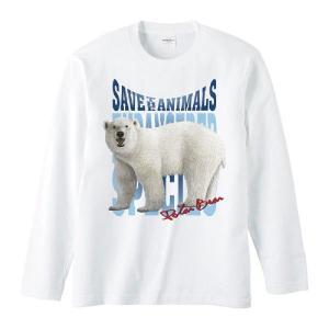 白熊(しろくま)絶滅危惧動物(ホッキョクグマ)/長袖Tシャツ prints