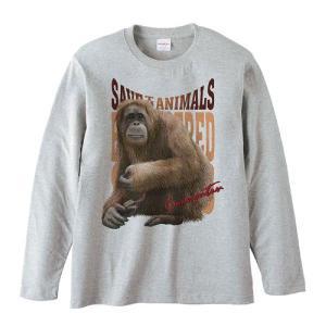 オランウータン(絶滅危惧動物)おらんうーたん/長袖Tシャツ|prints