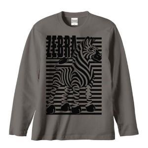 シマウマ(ボーダー縞馬)しまうま/長袖Tシャツ|prints