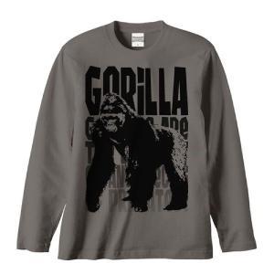 ゴリラ(モノトーン動物柄)ごりら/長袖Tシャツ|prints