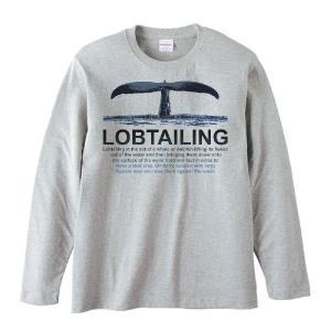 鯨の尾びれ(クジラ)/長袖Tシャツ prints