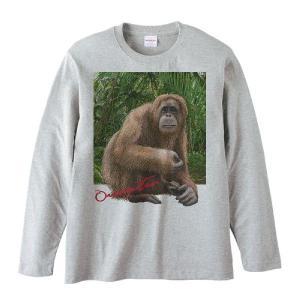 オランウータン +背景(おらんうーたん)/長袖Tシャツ|prints