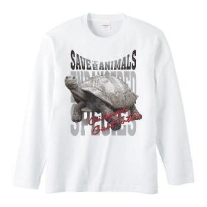 ガラパゴス ゾウガメ(絶滅危惧動物)ぞうがめ/長袖Tシャツ prints