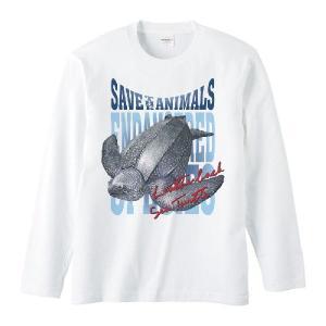 長亀(おさがめ)絶滅危惧動物(オサガメ)/長袖Tシャツ|prints