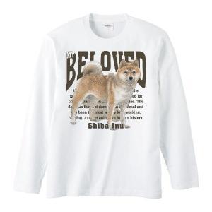 柴犬(愛犬シリーズ)/長袖Tシャツ prints