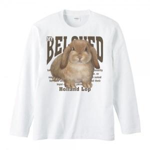 ホーランド ロップ イヤー(兎)ウサギ(ペット シリーズ)/長袖Tシャツ|prints