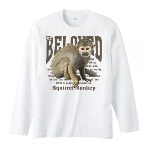 リスザル(猿)さる(ペット シリーズ)/長袖Tシャツ prints