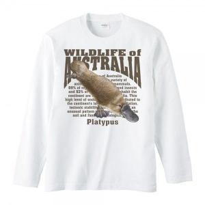 カモノハシ(オーストラリアの生物)/長袖Tシャツ|prints