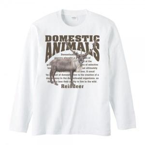 トナカイ/飼育動物・家畜/長袖Tシャツ|prints