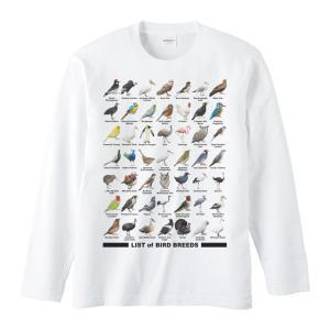 長袖Tシャツ 鳥のリスト ロング スリーブ |prints