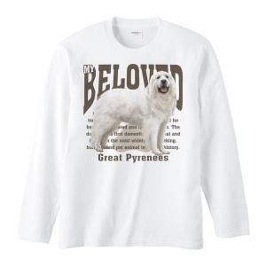 グレート ピレニーズ(愛犬シリーズ)/長袖Tシャツ prints