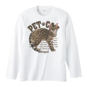ベンガル(愛猫シリーズ)/長袖Tシャツ prints