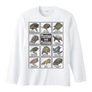 カメ大好き!/長袖Tシャツ|prints