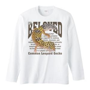 ヒョウモントカゲモドキ(ペット シリーズ)/長袖Tシャツ prints