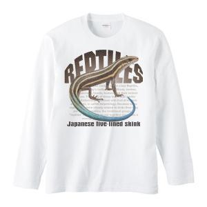 ニホントカゲ(爬虫類シリーズ)/長袖Tシャツ prints