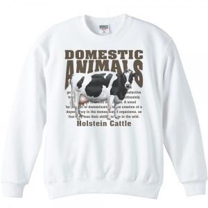 ホルスタイン牛(乳牛)/飼育動物・家畜/トレーナー prints