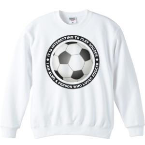 サッカー(サッカーボール)/トレーナー