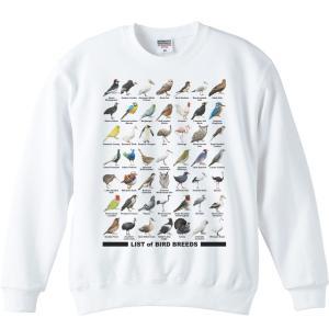 トレーナー  鳥のリスト|prints