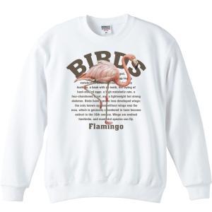 フラミンゴ(鳥シリーズ)/トレーナー|prints