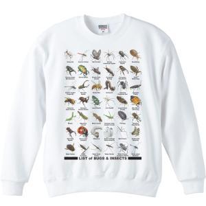 トレーナー  虫のリスト|prints
