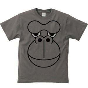 ゴリラ(ファニーフェイス・ごりら)/半袖Tシャツ  |prints