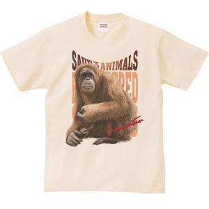 オランウータン(絶滅危惧動物)おらんうーたん/半袖Tシャツ  |prints
