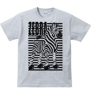 シマウマ(ボーダー縞馬)しまうま/半袖Tシャツ  |prints