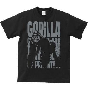 ゴリラ(モノトーン動物柄)ごりら/半袖Tシャツ  |prints