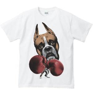 リアルディール・ボクサー(拳闘 犬)/半袖Tシャツ  |prints
