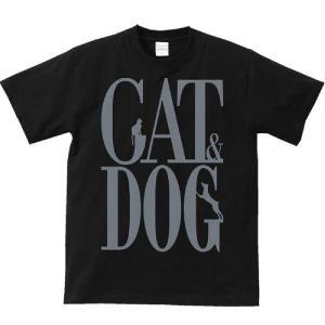 キャット&ドッグ(犬猿の仲)/半袖Tシャツ  |prints