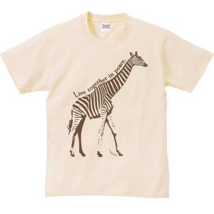 ゼブラ柄きりん(シマウマ模様のキリン)/半袖Tシャツ  |prints
