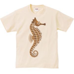 タツノオトシゴ(お父さんは育メン)/半袖Tシャツ  |prints