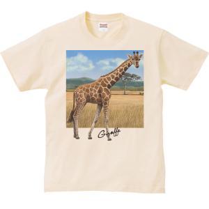 キリン +背景(きりん)/半袖Tシャツ  |prints