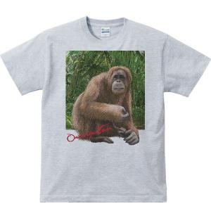 オランウータン +背景(おらんうーたん)/半袖Tシャツ  |prints