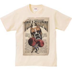 ボクシング世界チャンピオン(ボクサー犬)/半袖Tシャツ  |prints