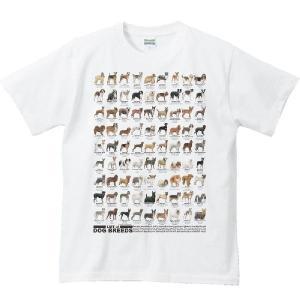 Tシャツ 犬のリスト(グループ・原産地) 半袖|prints