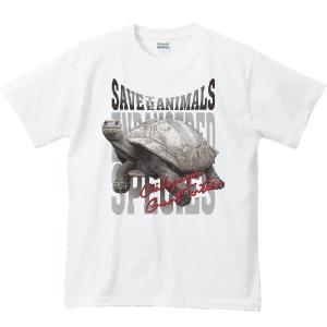 Tシャツ ガラパゴス ゾウガメ(絶滅危惧動物)ぞうがめ 半袖 prints