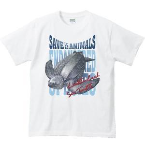 長亀(おさがめ)絶滅危惧動物(オサガメ)/半袖Tシャツ  |prints