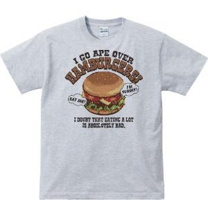 ハンバーガー大好き!(はんばーがー)/半袖Tシャツ   prints
